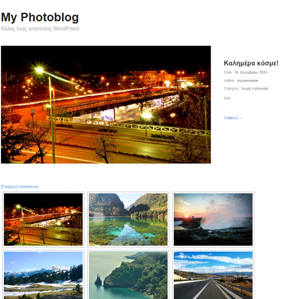 Photobloging