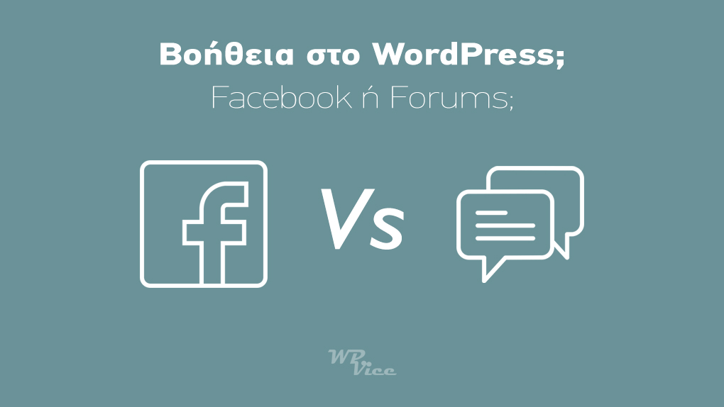 Facebook vs Forums